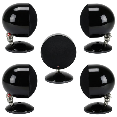 Morel SoundSpot SP-1 Black