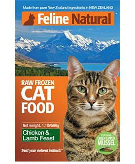 Feline Natural Chicken & Lamb Feast Formula