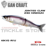 Gan Craft Jointed Claw 230 Magnum