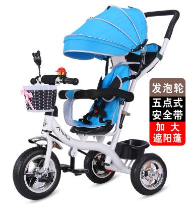 Children's Tricycle Baby Bicycle Large Trolley 1-3-6 Years oldLight Cart Baby Buggies Push Chair Infant easy Folding Car