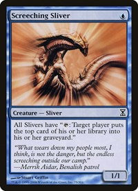 Screeching Sliver [Time Spiral] | The Game Chamber