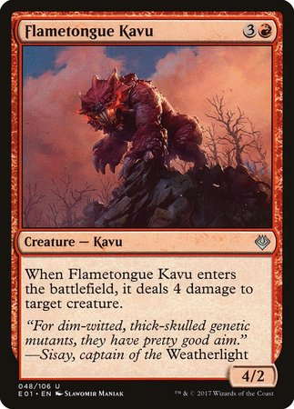 Flametongue Kavu [Archenemy: Nicol Bolas] | The Game Chamber
