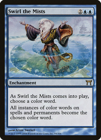 Swirl the Mists [Champions of Kamigawa] | The Game Chamber