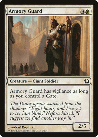 Armory Guard [Return to Ravnica] | The Game Chamber