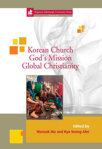 Korean Church: God's Mission Global Christianity | eBook