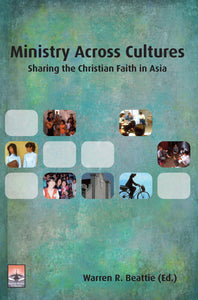 Ministry Across Cultures | eBook