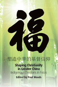 Shaping Christianity in Greater China | eBook
