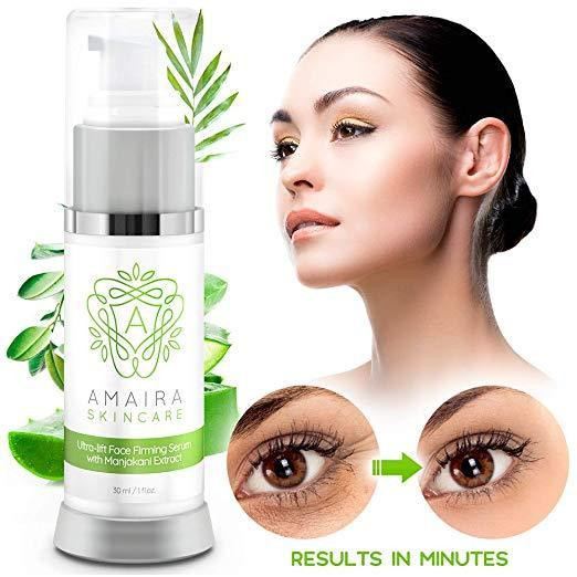 Amaira Ultra-Lift Face Firming Serum