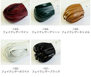 Fairy Tape 5mm- Fake Leather Series (Pre-Order ONLY 3-4 Weeks)