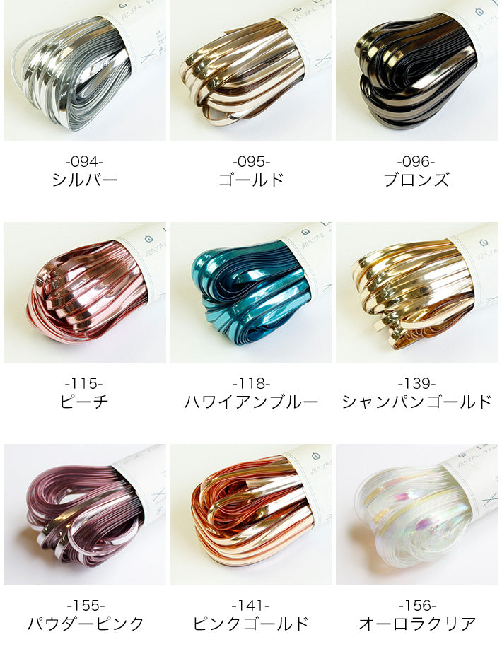 Fairy Tape 5mm- Glossy Series (Pre-Order ONLY 3-4 Weeks)