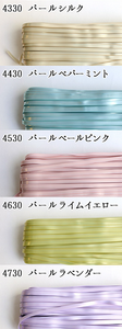Fairy Tape 5mm- Pearl Series (Pre-Order ONLY 3-4 Weeks)