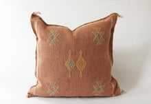Load image into Gallery viewer, No. 31 Spicy Curry Sabra Silk Pillow