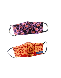 Double Sided African Print Mask 07