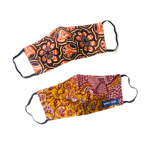 Double Sided African Print Mask 02