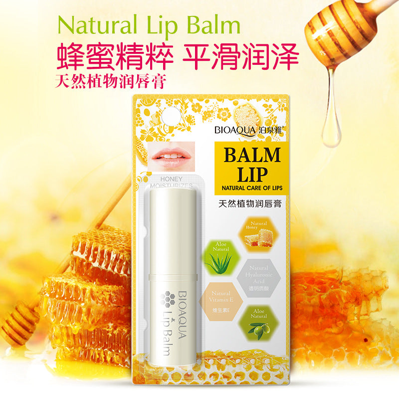 BIOAQUA Pure Natural Plant Honey Moisturizing Lip Balm Colorless Refine repair lip wrinkles For Woman Winter Lip Care