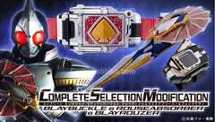 CSM COMPLETE SELECTION MODIFICATION KAMEN RIDER BLAYBUCKLE & ROUSEABSORBER & BLAYROUZER LIMITED (Pre-order)