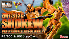 Gundam RE 1/100 1/100 Shokew Limited Edition (Pre-Order)