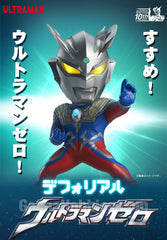 X-Plus DefoReal Ultraman Zero Figure Limited (Pre-order)