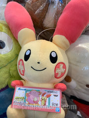 Pokemon Plusle Tsuretette Medium Plush (In-stock)