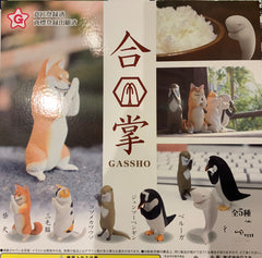 Animal Gassho Figure Vol.1 5 Piece Set (In-stock)