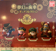 Hoshi no Kirby Dreamy Gear Figure 4 Pieces Set (In-stock)