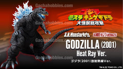 S.H.MonsterArts Godzilla 2001 Heat Ray Ver. Limited (Pre-order)