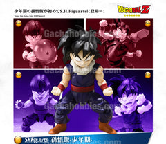 S.H.Figuarts SON GOHAN -KID- Limited (Pre-order)