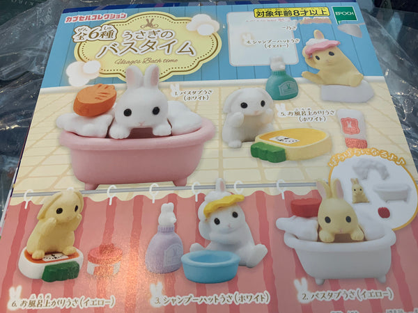 Usagi's Bath Time Collection Figure 6 Pieces Set (In Stock)