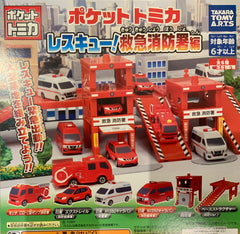 Tomica Fire Station Series Fire Truck Toy 6 Pieces Set (In-stock)