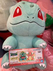 Pokemon Sun & Moon Bulbasaur Sitting Medium Size Plush (In Stock)