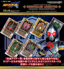 Kamen Rider Blade Rouse Card Archives Board Collection Limited (Pre-order)