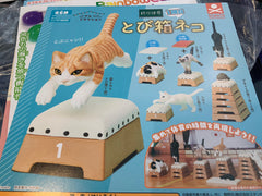 Cat with Vault Collection Figure 6 Pieces Set (In Stock)