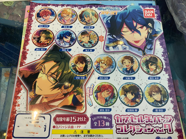 Ensemble Stars Characters Badge 13 Pieces Set (In-stock)