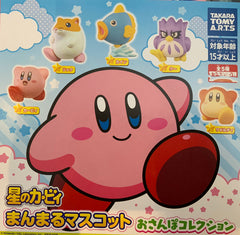 Hoshi no Kirby and Friends Walking Figure 5 Pieces Set (In-stock)
