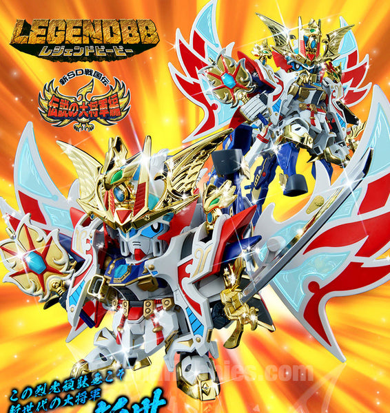 BB SD Legend BB Shinsei Dai Shogun Limited (Pre-order)