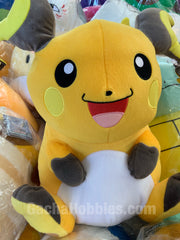 Pokemon Raichu Plush (In-stock)