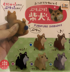 Puripuri Shiba Inu Poop Sofubi Figure 5 Pieces Set (In-stock)