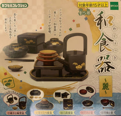 Traditional Japanese Tableware Mini Figure 5 Pieces Set (In-stock)