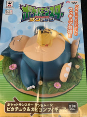 Pocket Monsters Sun & Moon Pikachu & Karigome Weighted Figure (In-stock)