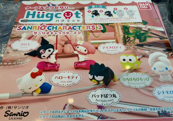 Hugcot Sanrio Characters Cable Holder Figure 6 Pieces Set (In-stock)