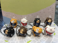 Shiba Inu Refusion Figure Keychain 8 Pieces Set (In-stock)