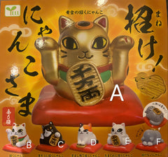 Lucky Cat Mini Figure 6 Pieces Set (In-stock)