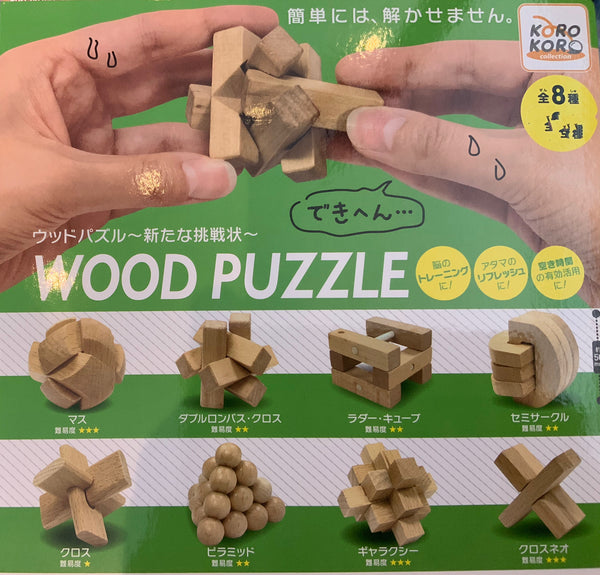 Wood Puzzle Easy Challenge Toy 8 Pieces Set (In-stock)