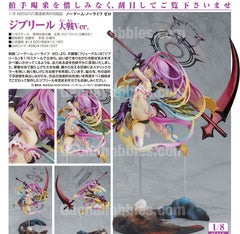 No Game No Life Zero Jibril Great War Ver. 1/8 (Pre-order)