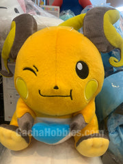 Pokemon Raichu with Blue Heart Plush (In-stock)