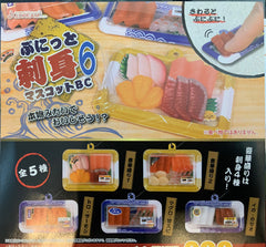 BC Sashimi Mascot Keychain Vol.6 5 Pieces Set (In-stock)