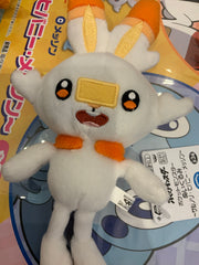 Pokemon Sword and Shield Scorbunny Small Plush (In-stock)