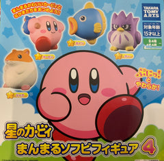 Gashapon Kirby Chubby Mascot Vol.4 4 pcs Set (In Stock)