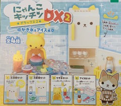 Cat DX2 Summer Homemade Shaved Ice Equipment 4 Pieces Set (In-stock)