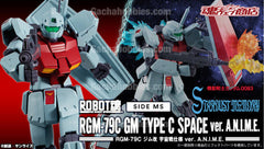 Robot Tamashi Side MS RGM-79C GM Type C Space Ver. A.N.I.M.E. Limited (Pre-order)